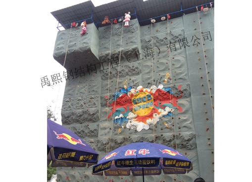 徐汇区公园攀岩墙全国发货,公园攀岩墙