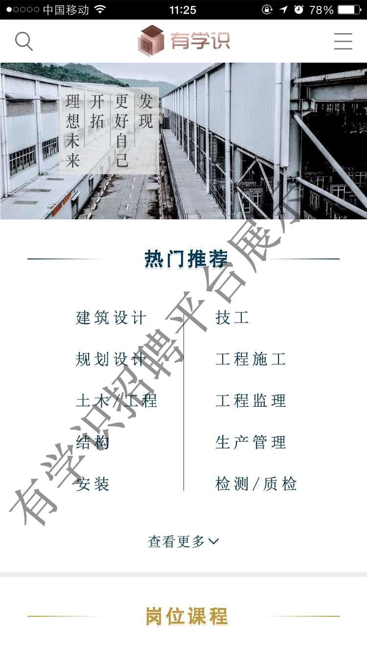 惠州生产线上课程,线上