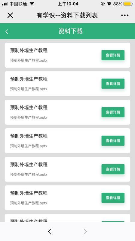 深圳生产线上招聘,线上