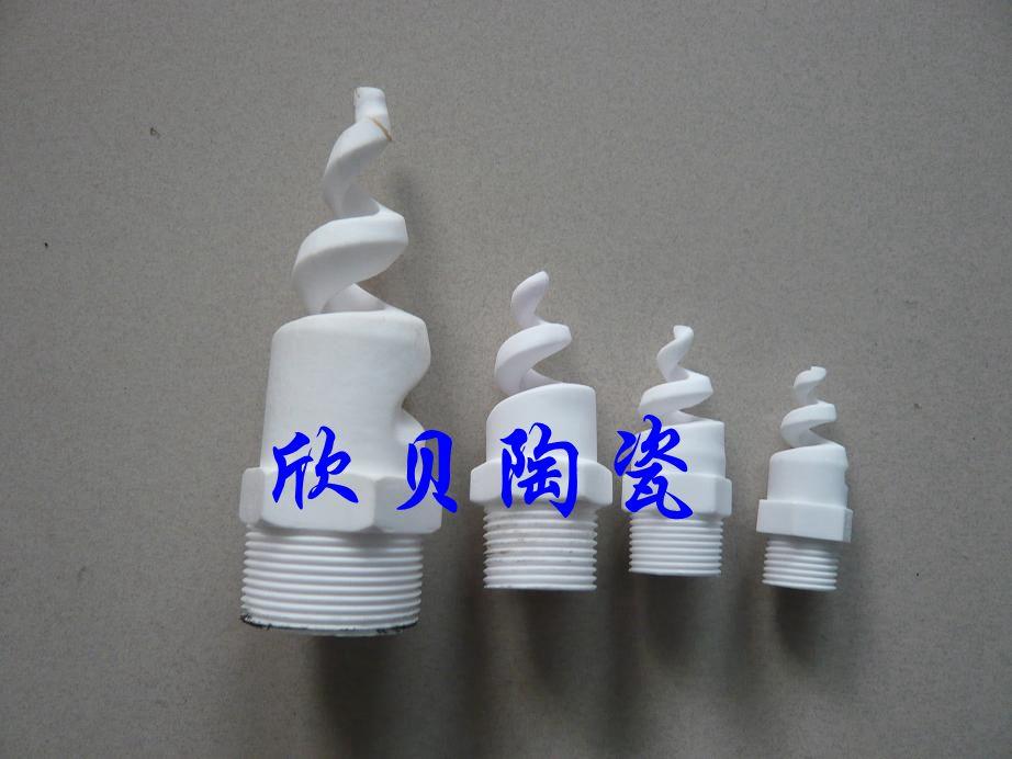 河南原装电器陶瓷哪家强 来电咨询「宜兴市欣贝陶瓷科技供应」