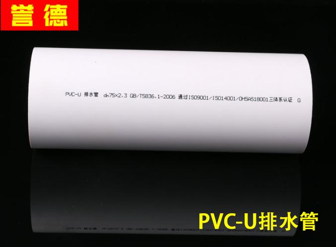 菏泽PVC管材哪家好 贴心服务「山东义友康乐塑胶供应」