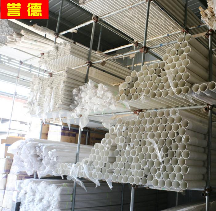 石家庄PVC给水管厂家,PVC