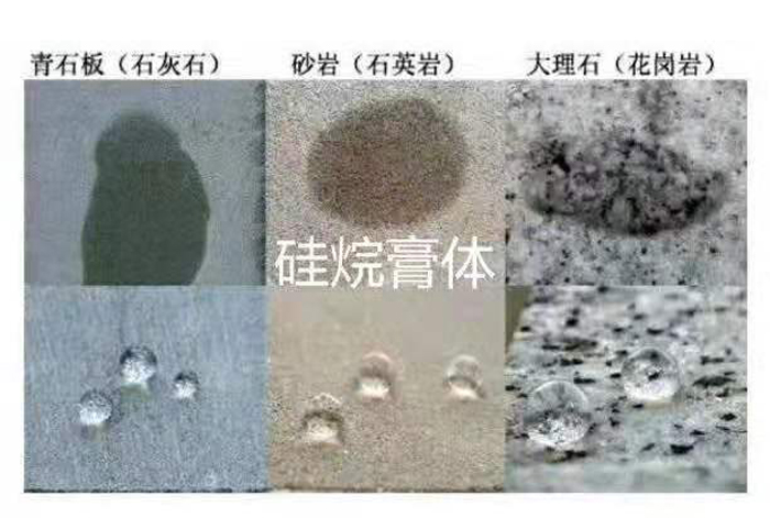 河北硅烷浸渍涂层售卖,硅烷浸渍涂层