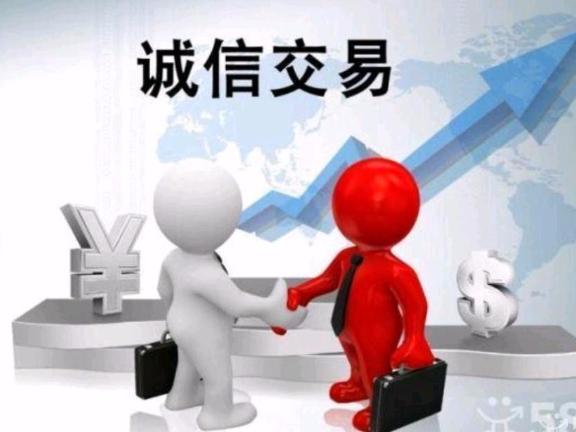 普陀注冊公司的步驟 客戶至上 上海照業企業管理服務供應