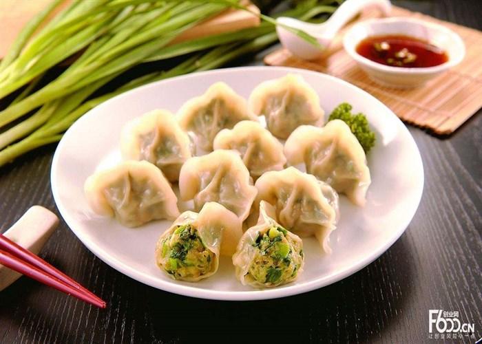 昆明麻园批发速冻饺子报价 有口皆碑「云南蒸尧香食品供应」
