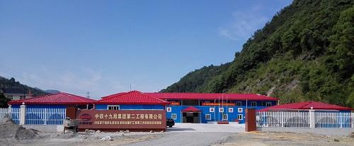 浙江知名彩钢板活动房质量材质上乘 诚信经营 宁波挣友工程安装供应