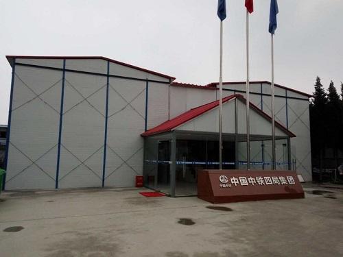 宁波金属活动房 客户至上 宁波挣友工程安装供应