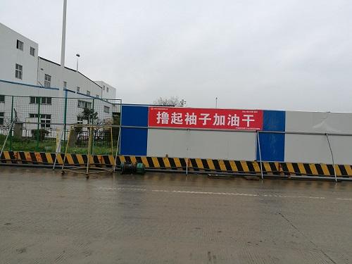 浙江口碑好彩钢板围挡制造厂家 服务为先 宁波挣友工程安装供应