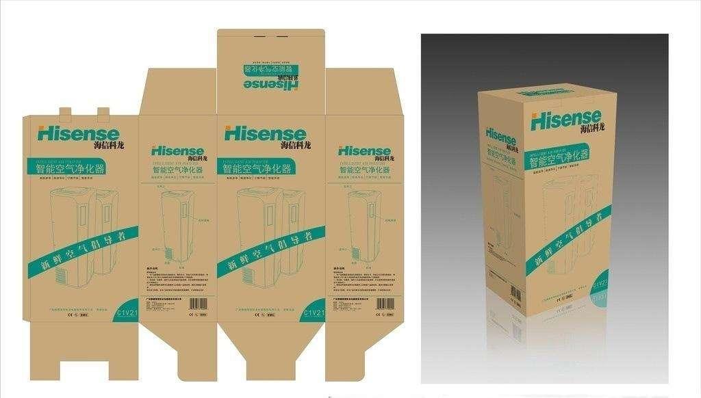 永嘉精品包装盒首饰 欢迎咨询「温州市智诚印务供应」
