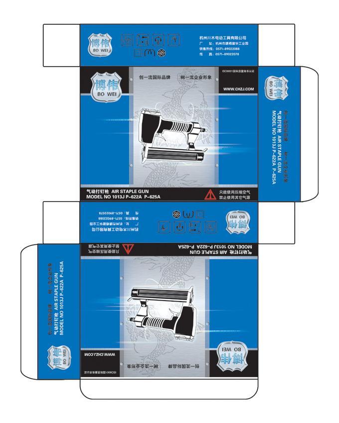 永嘉人参包装盒设计 欢迎咨询「温州市智诚印务供应」