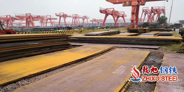 安慶中厚板 誠信服務「杭州致旭鋼鐵供應」