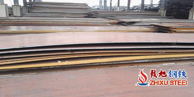 宜春特鋼 中厚板普板加工 創新服務「杭州致旭鋼鐵供應」