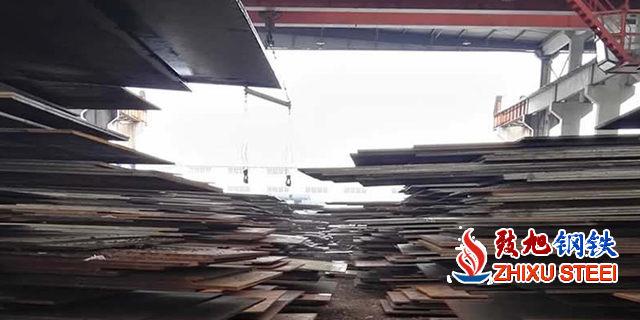 池州中厚板定制 诚信互利「杭州致旭钢铁供应」