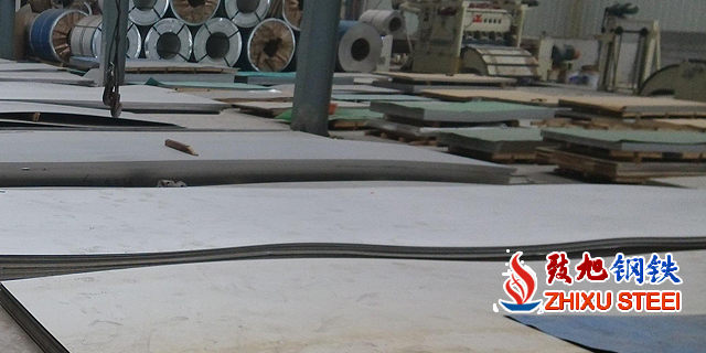 臺州中天中厚板 服務為先「杭州致旭鋼鐵供應」