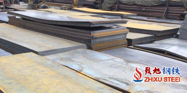 通钢中厚板定做 诚信经营「杭州致旭钢铁供应」
