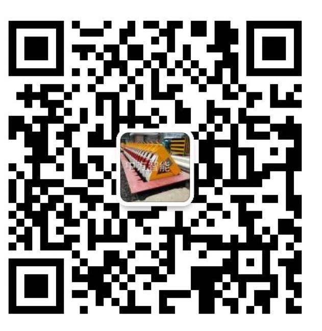 深圳市中方智能设备开发有限公司