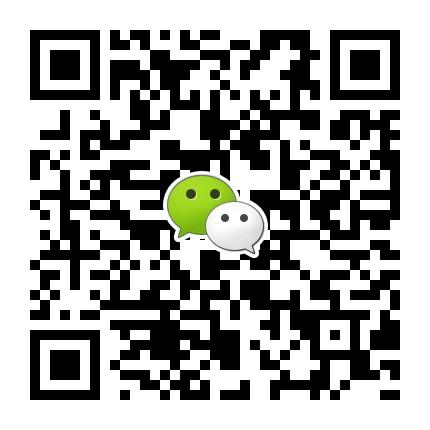 温州中信电子科技有限公司