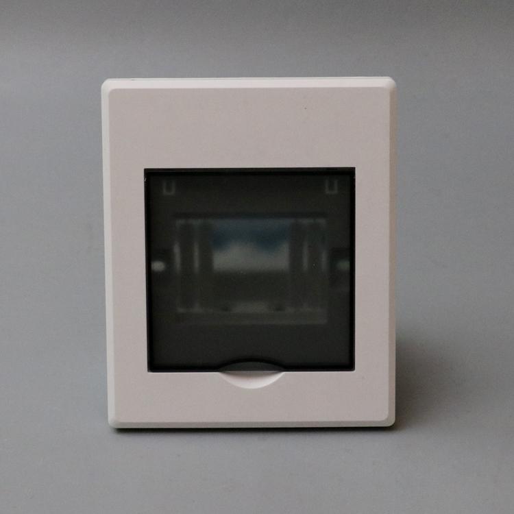 石家庄暗装塑料配电箱 欢迎来电「温州中信电子科技供应」