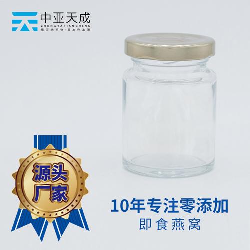 杭州鲜泡燕窝OEM厂家 值得信赖 中亚天成供应