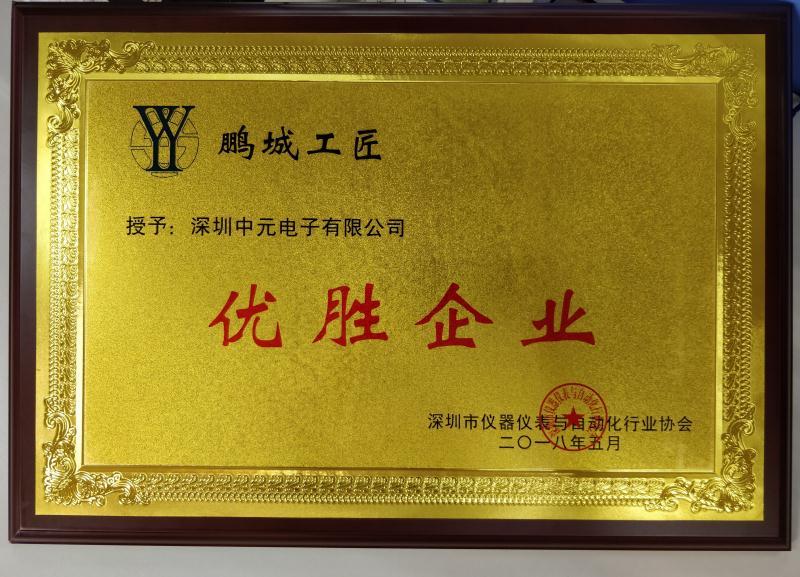 国际高端电容器厂家 acon中元电子供应