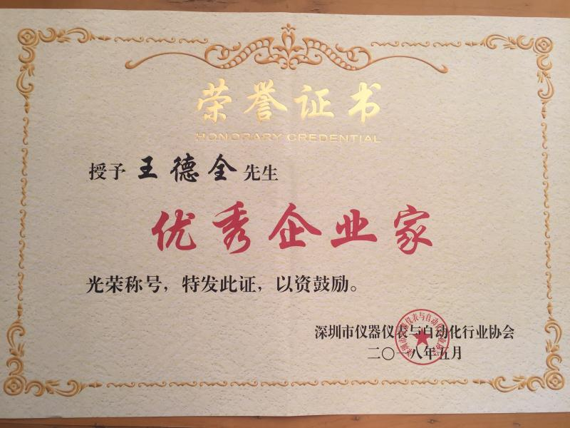 广州高品质电容器厂家,电容