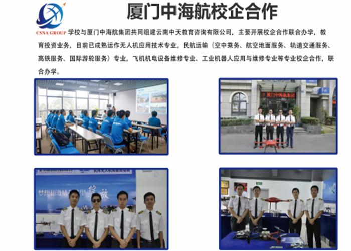 东川区电梯安装维修工培训学习内容,培训