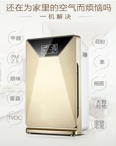 松江区优质空气净化器推荐「上海竹汐环保科技供应」