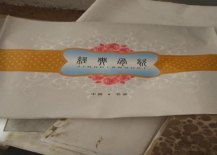 曲阜个性茶具包装公司