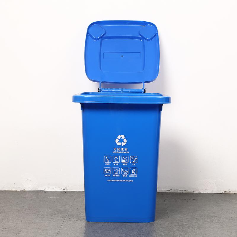 北京小型户外垃圾桶的用途和特点 推荐咨询「浙江弘元塑业供应」