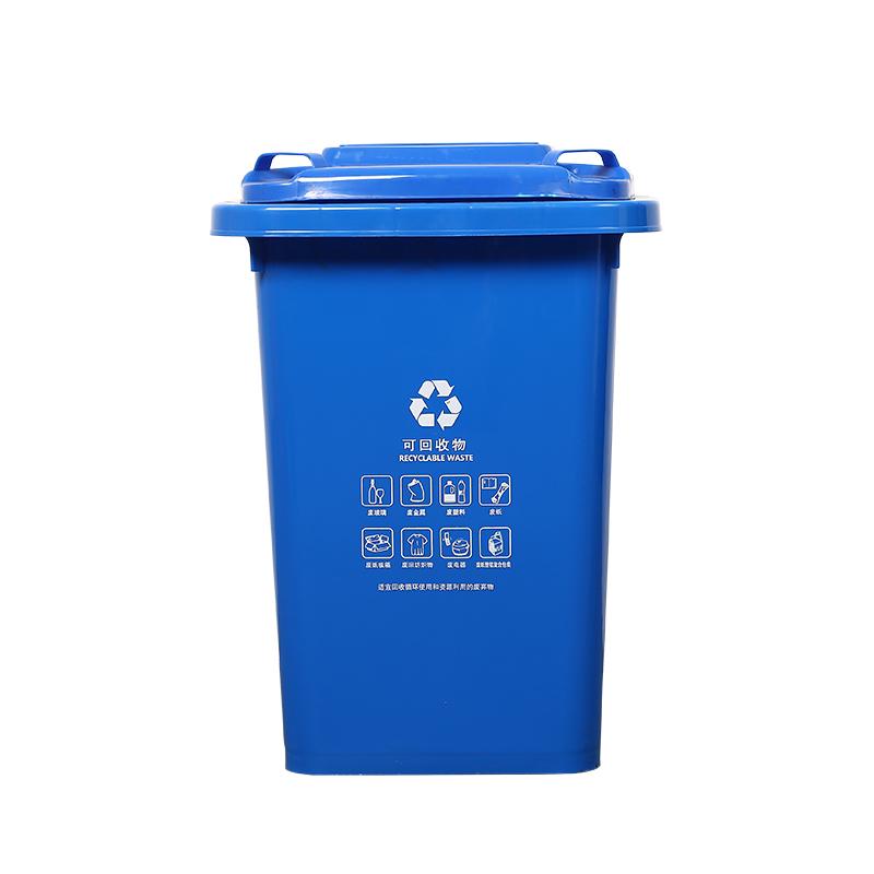 直銷戶外垃圾桶價格 誠信為本「浙江弘元塑業供應」