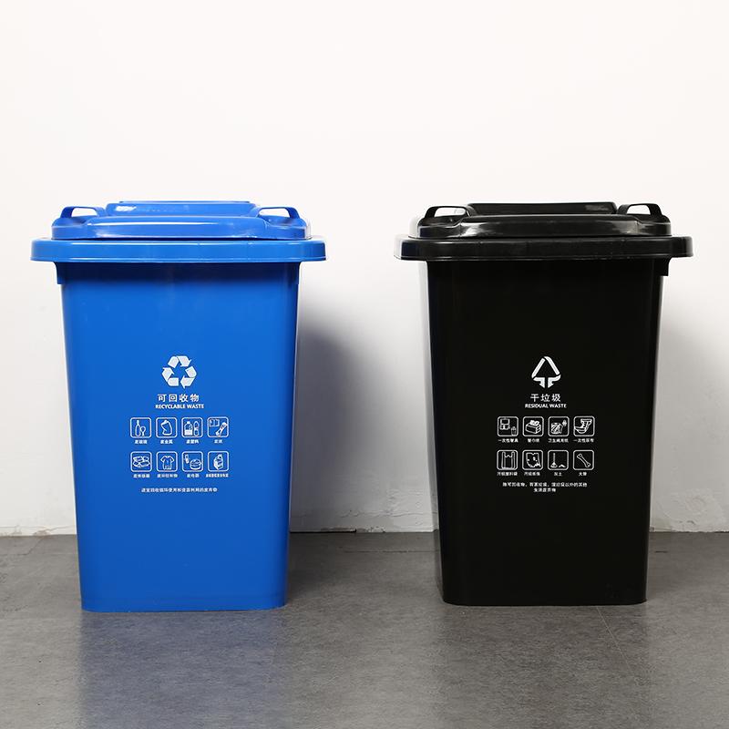 直销户外垃圾桶性价比高 客户至上「浙江弘元塑业供应」