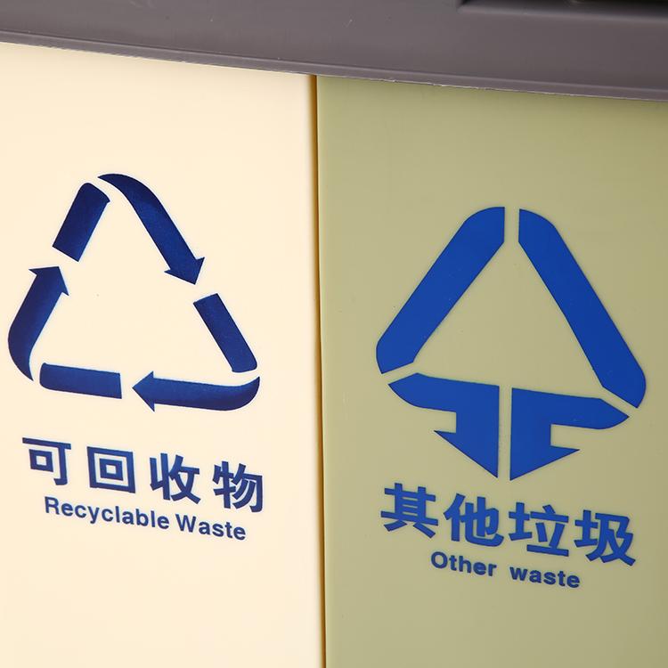 山东知名家用垃圾桶哪家好 铸造辉煌「浙江弘元塑业供应」