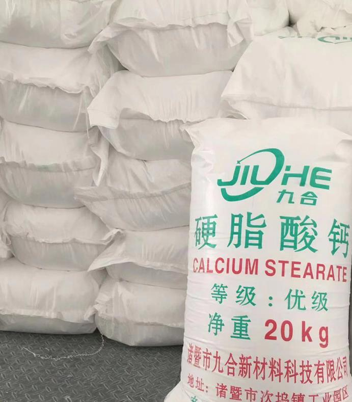 衢州正宗硬脂酸钙性质,硬脂酸钙