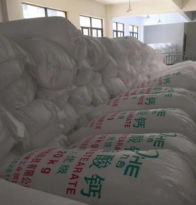 江苏直销硬脂酸钙推荐厂家,硬脂酸钙