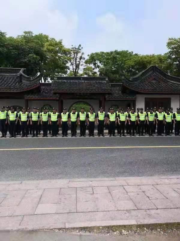 瑞安明星保安公司 服务为先「浙江敬业安保集团供应」