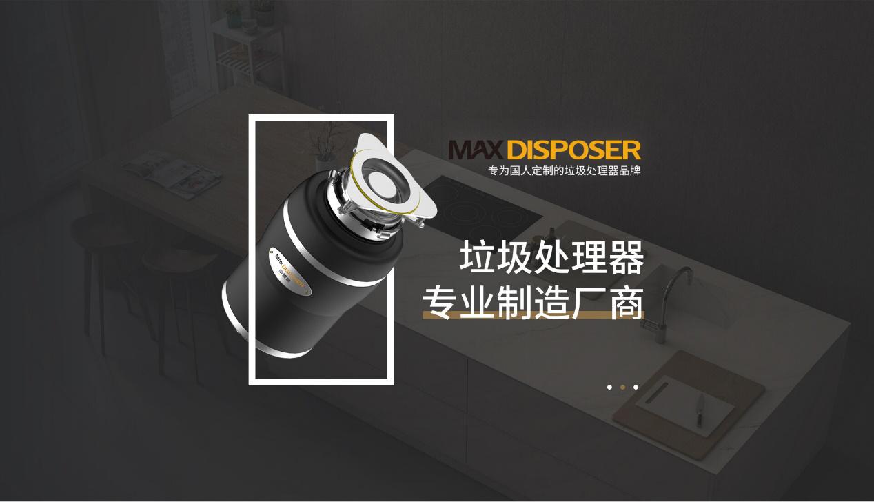 广州食物垃圾处理器品牌 诚信经营 帝普森垃圾处理器供应