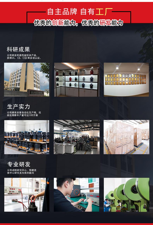 苏州知名垃圾处理器10大品牌 推荐咨询 浙江润尚厨卫科技供应