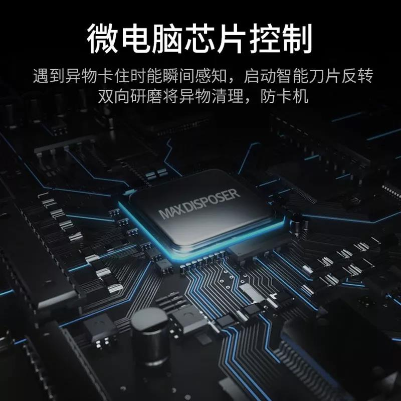 西安專業垃圾粉碎器 歡迎來電 浙江潤尚廚衛科技供應
