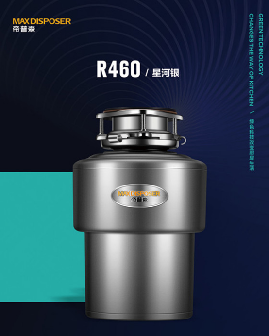 西安官方厨余垃圾处理器排名 创造辉煌 浙江润尚厨卫科技供应