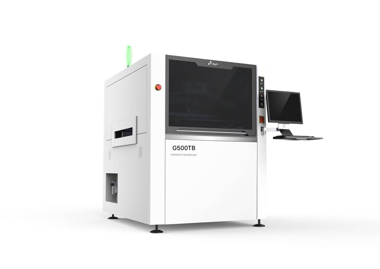 广州PCB激光打标机使用教程,打标机