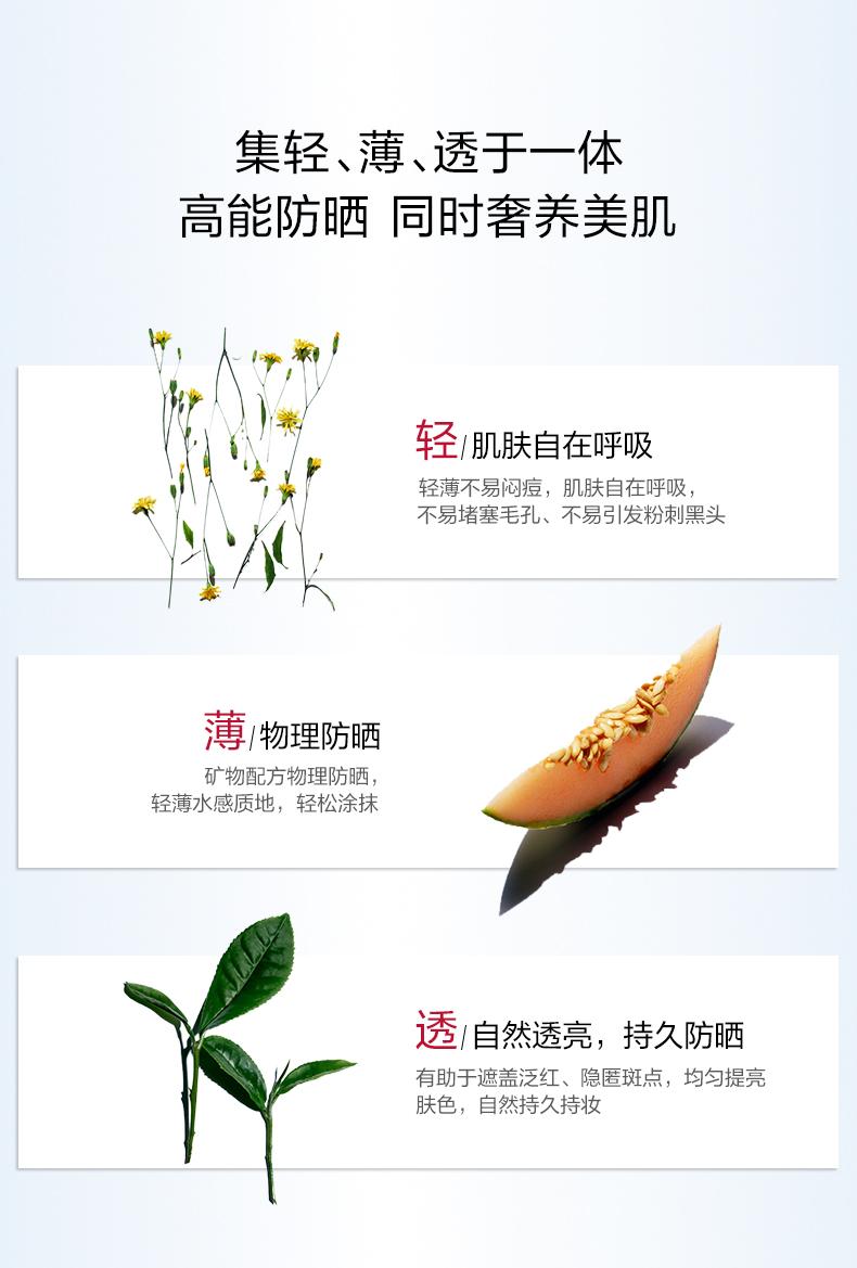 西双版纳防晒绝色持妆套厂家供应 贴心服务 昆明张氏嘉鑫美容服务供应