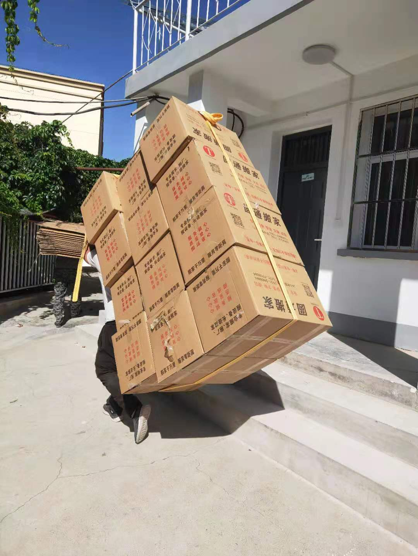 城关区本地搬家服务联系方式 欢迎咨询「兰州利康搬家供应」