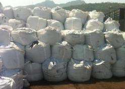武威炭黑吨袋报价 榆中张华塑料编织供应
