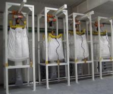 海北州二手吨袋哪个牌子好 榆中张华塑料编织供应