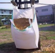 酒泉专业生产吨袋 榆中张华塑料编织供应