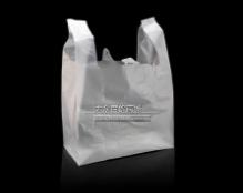 武威质量好的塑料袋订购 榆中张华塑料编织供应