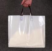 西宁质量好的塑料袋订购 榆中张华塑料编织供应