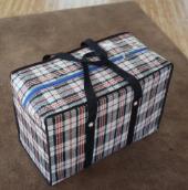 銀川編織袋批發 榆中張華塑料編織供應