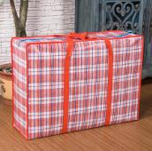 银川化工编织袋哪家价格低 榆中张华塑料编织供应