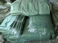 宁夏编织袋报价 榆中张华塑料编织供应